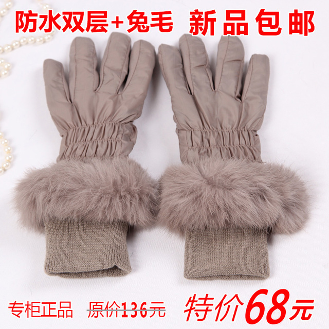 Gloves female thermal ski gloves rabbit fur quality waterproof electric bicycle gloves