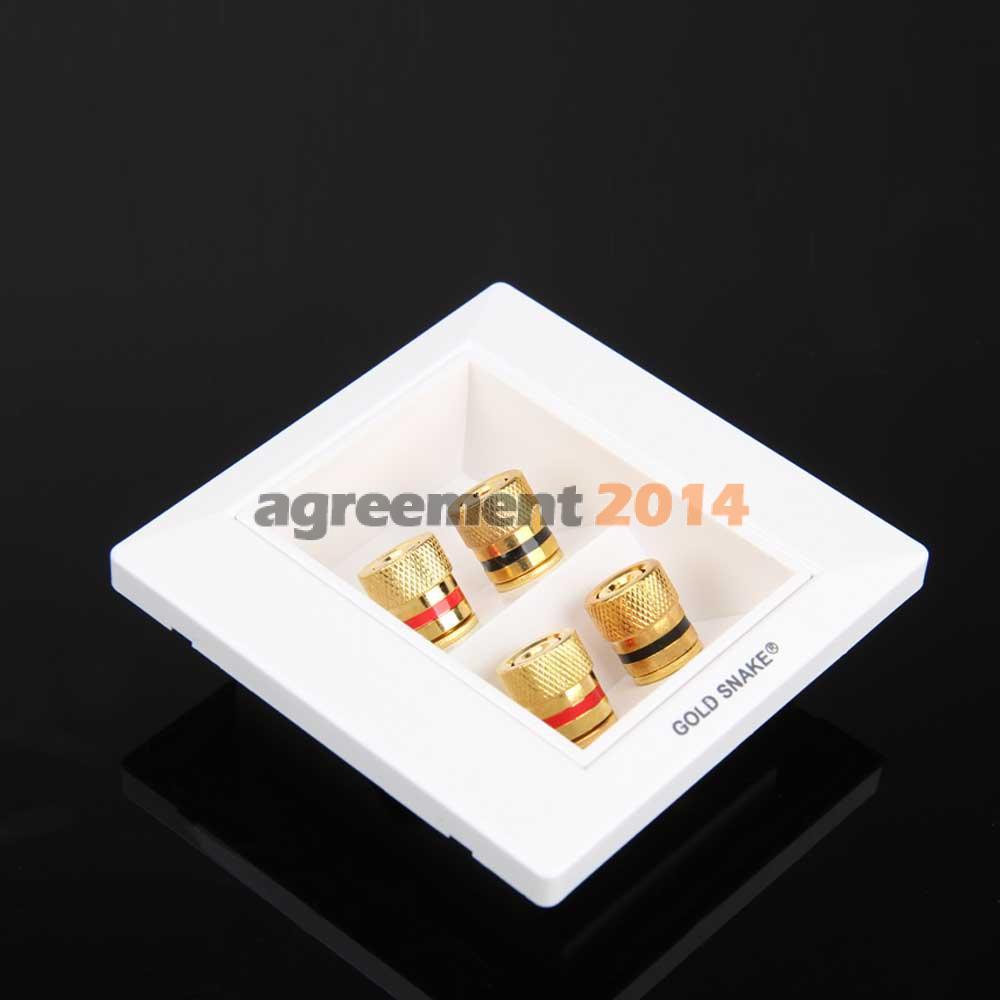 86x86mm Speaker 4 Binding Post Banana Jack Wall Face Plate Panel White ARE4(China (Mainland))