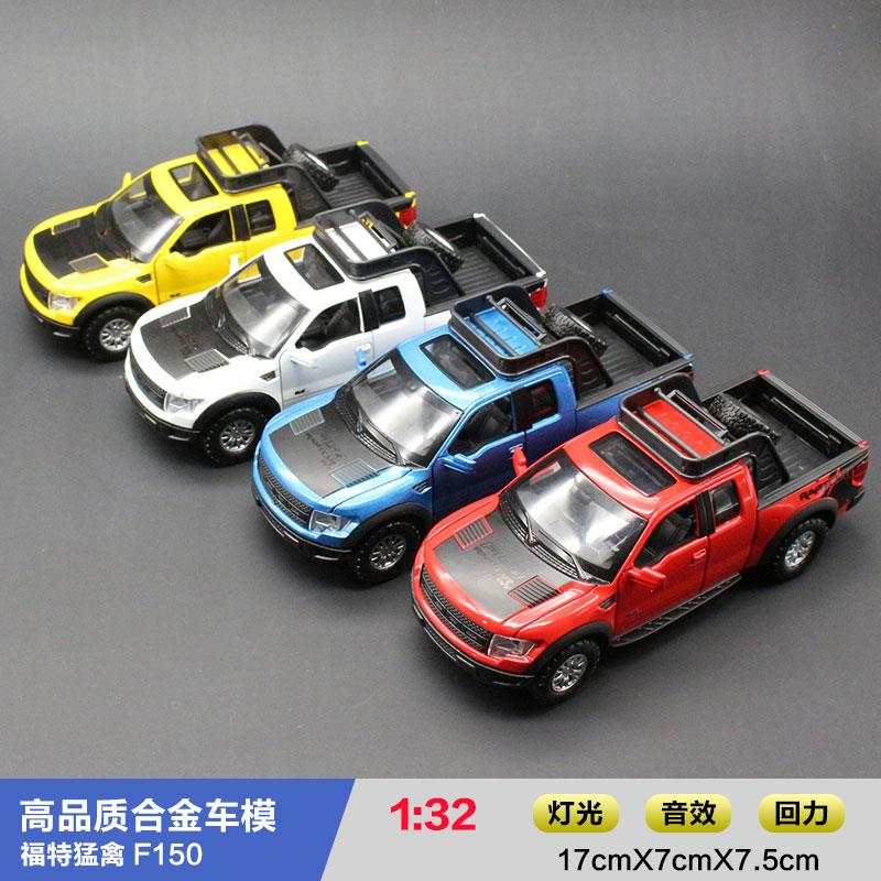 Original box Brand New Alloy toy car model simulation Ford F150 pick up alloy toy car model for baby gitfs(China (Mainland))
