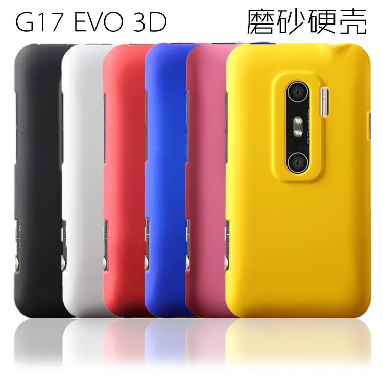 Fashion High Technology Material Hard Case For HTC EVO 3D G17 Case(China (Mainland))