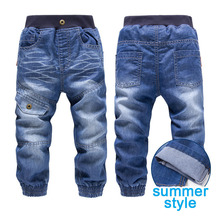 High quality KK-RABBIT brand summer style and winter thick Girls Pants kids trousers baby jeans children pants(China (Mainland))