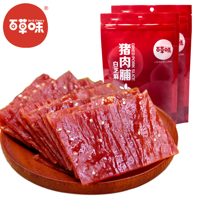 Гаджет  Poly [becheery - white sesame seed pig Roufu 180gx2 bag] Jingjiang specialty meat snacks independent packet None Еда