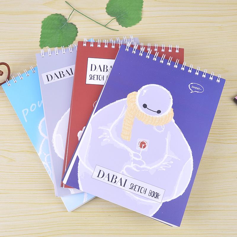 Jinbao Wen Meng Department has 520 wholesale warm male sketchbook sketch Notepad 326g<br><br>Aliexpress