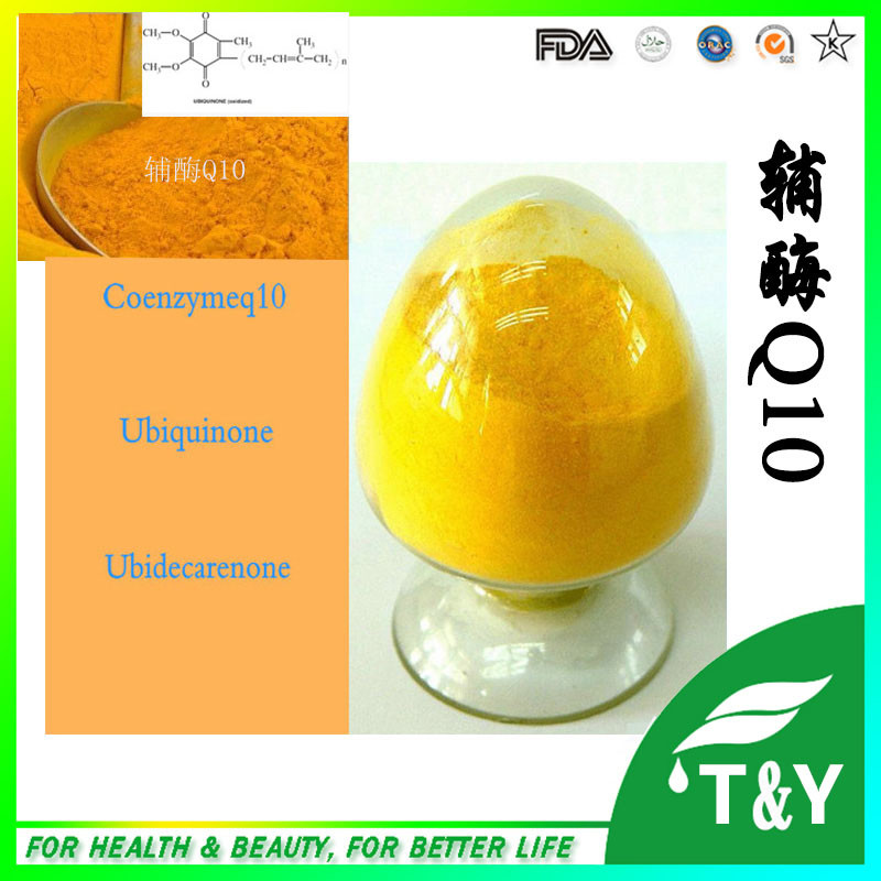 Coenzyme Q10 Powder/Water Soluble Coenzyme Q10 <br><br>Aliexpress