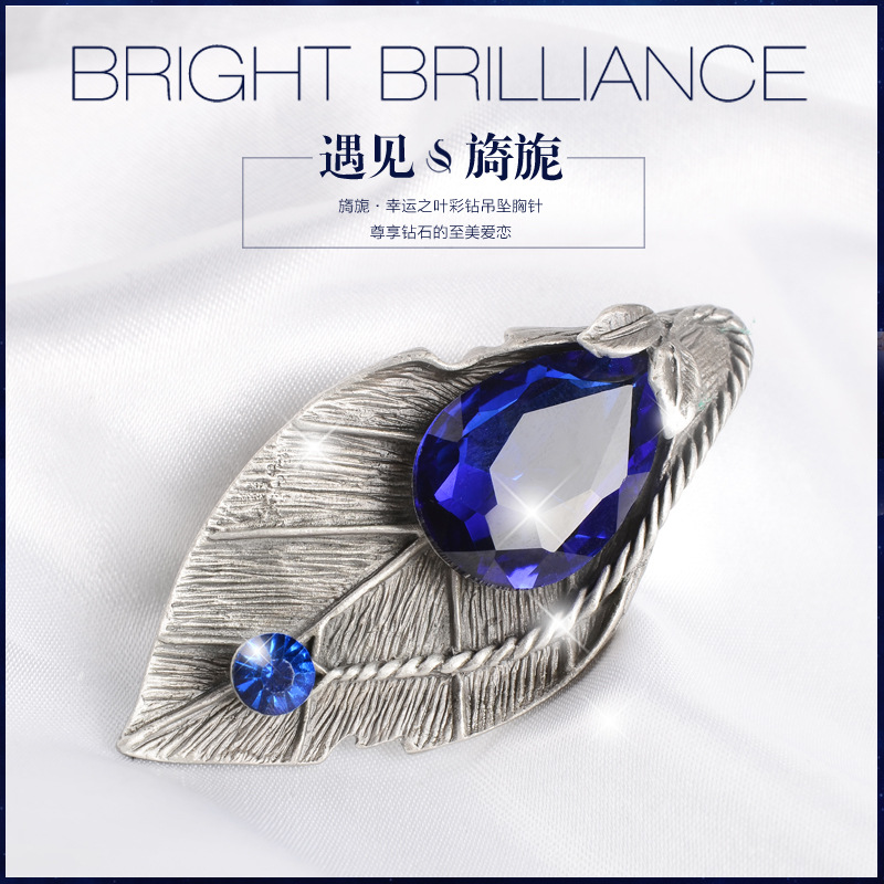New 8 X 3.5 CM Fashion Diamante Brooch Pins For Girlfriend Gift Dual Flowers Restore Ancient Ways Jewelry Dress Collocations(China (Mainland))