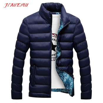 Winter Jackets Mens 2015 New British Style Korean Stylish Slim Quilted Long Sleeve Cotton-Padded Solid Thick Parkas XXXXL N439