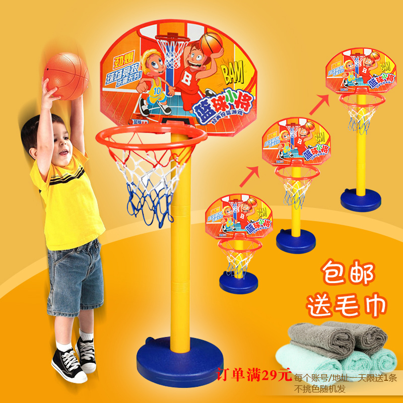 Packages mailed home indoor baby parent-child educational toys infants basketball frame drop box shooting game(China (Mainland))