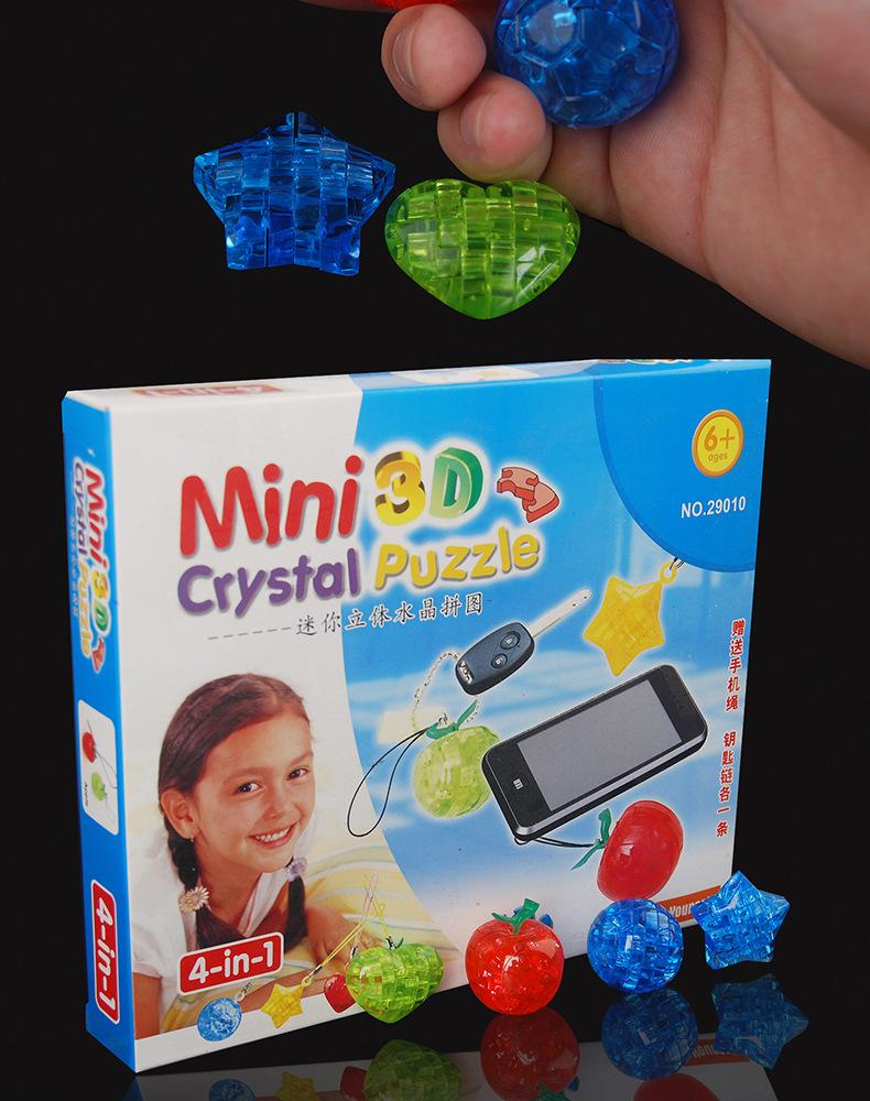 4pcs/Lot Star/Heart/Ball/Apple 3D Mini Crystal Puzzle Toys&Hobbies DIY Handmade Mobile Phone&Key Chain Fashion(China (Mainland))