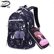 FengDong niños lindo negro Rosa flor mochila escolar niños mochilas de escuela para niñas bola de peluche regalo pluma para niños lápiz bolsa set(China)