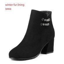 WETKISS Kalın Yüksek Topuklu Ayak Bileği Kadın Çizmeler Akın Yuvarlak Ayak Ayakkabı Kalın Peluş Kadın Çizme Zip Ayakkabı Kadın 2018 Kış siyah(China)