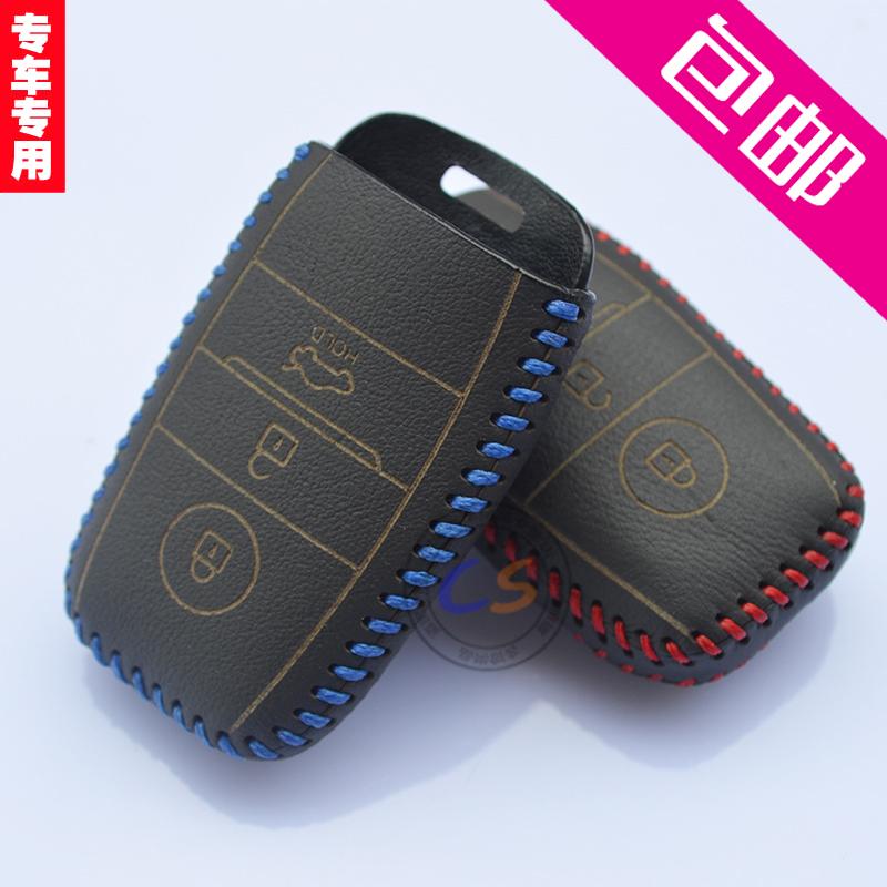 Genuine leather key cover KIA set shell case K3 K5 K7 smart KEY sportage 2014 Bongo Sorento remote - Leo-po store