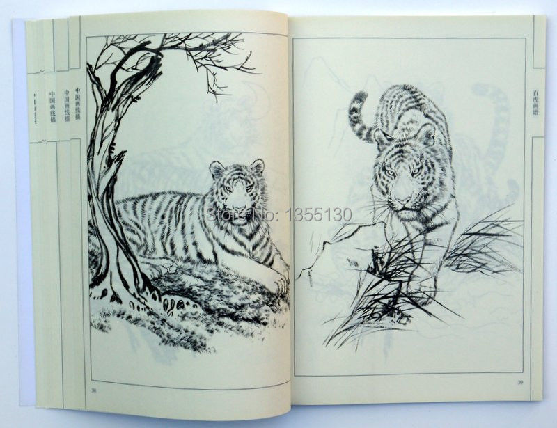 Chinese  book album of Tiger painting baimiao xianmiao tattoo modle brush ink art<br><br>Aliexpress