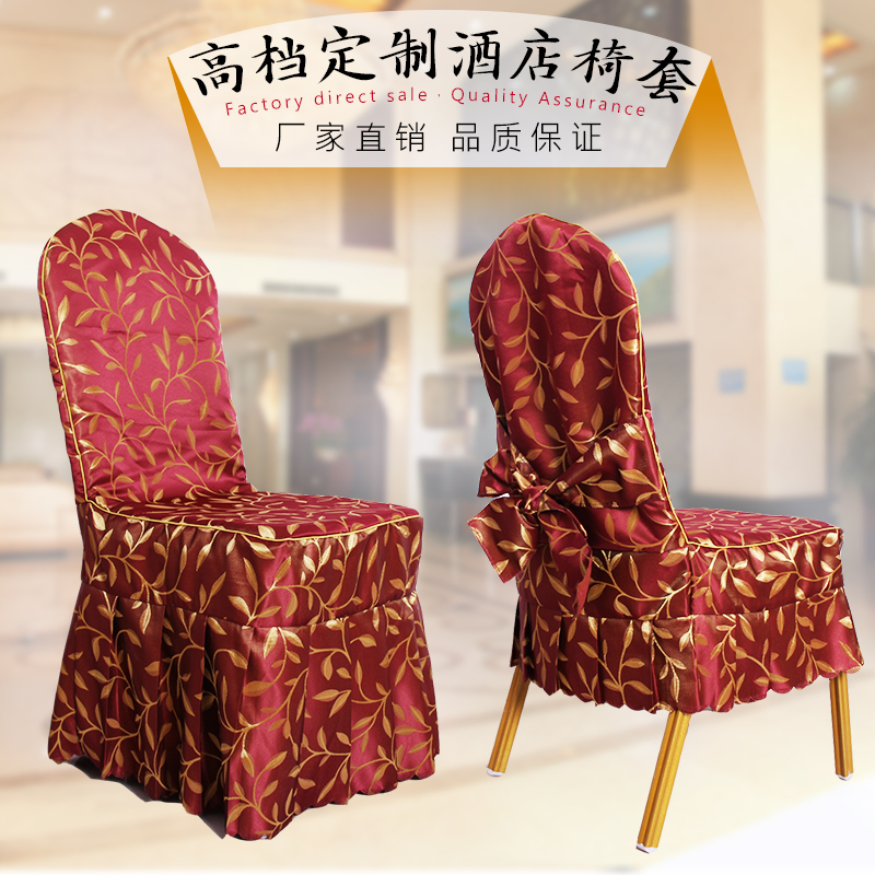 Quality chair covers restaurant chair banquet chair cover one piece fabric chair cover chair cover(China (Mainland))