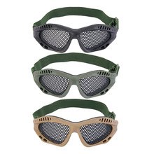 Buy Tactical Outdoor Steel Mesh Eyes Protective Goggles Glasses Eyewear Eye Protective Metal Mesh CS Game Airsoft Safety for $2.52 in AliExpress store