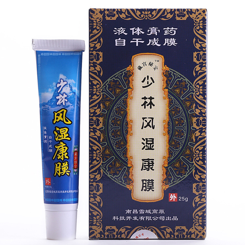 Chinese Shaolin Analgesic Cream joint pain ointment suitable Rheumatoid Arthritis Joint Pain Back Pain Relief Analgesic Balm(China (Mainland))