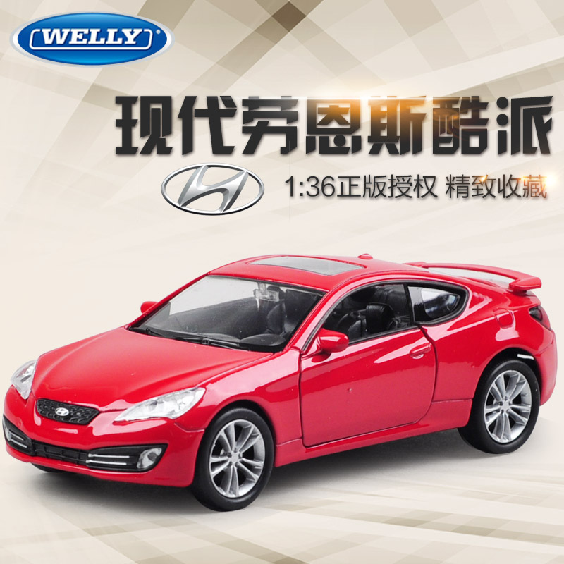 Free Shipping Wholesale 5pcs/pack WELLY 1/36 Scale Toys Hyundai ROHENS-Coupe Diecast Metal Pull Back Car Model Toy New In Box(China (Mainland))