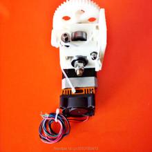 Reprap Mendel Huxley 3d printer remote extruder drive unit