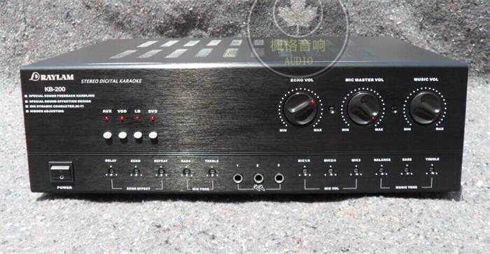 Conference Background Music Background Music Amplifier