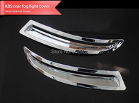 Free shipping tail rear fog light lamp cover ABS Chrome trim for 2009-2013 2014 2015 Volkswagen VW TIGUAN accessories