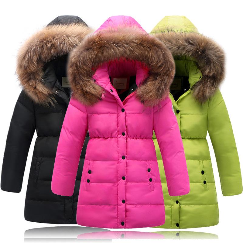 Купить Куртку На Девочку