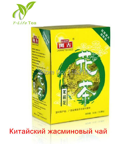 Hot Sale 50 Bags Green coffee Chinese Jasmine flower tea bags Organic Health Care herbal tea