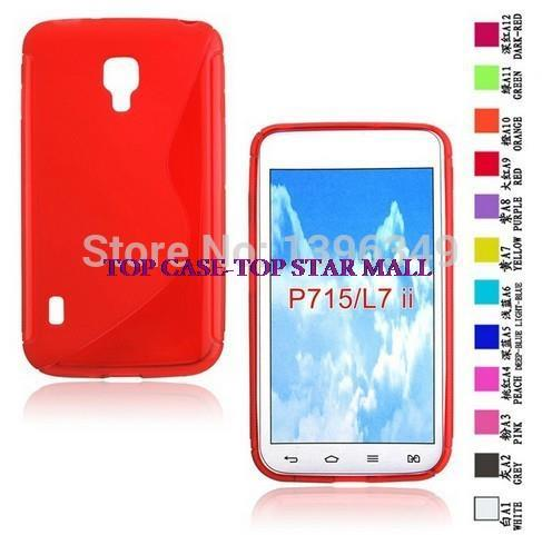 New Stylish TPU Soft Grip Slim Back S Line Cover For LG Optimus L7 2 P715 Dual Dute With Two SIM Card One Piece(China (Mainland))