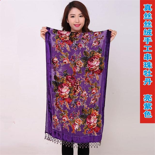 Black Chinese Female Velvet Silk Beaded Shawls Vintage Handmade Embroidery Scarves Scarf Long Fringe Muffler Peony Pattern