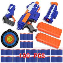Оружие пушка снайперская винтовка nerf Gun пуля мягкой пуля игрушечный пистолет LeFan электрическая мягкая пистолета пуля мальчики дартс игрушки тактический