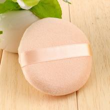 Super Soft New Cleansing makeup puff Facial Face Makeup Cosmetic Powder puff Free Shipping(China (Mainland))