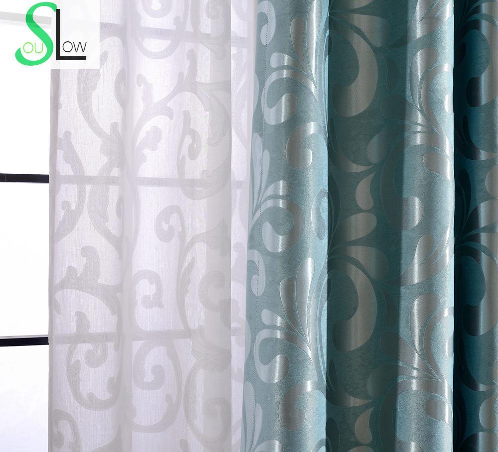 Simple jacquard black physical silk shade curtain curtains for Cortinas infantiles