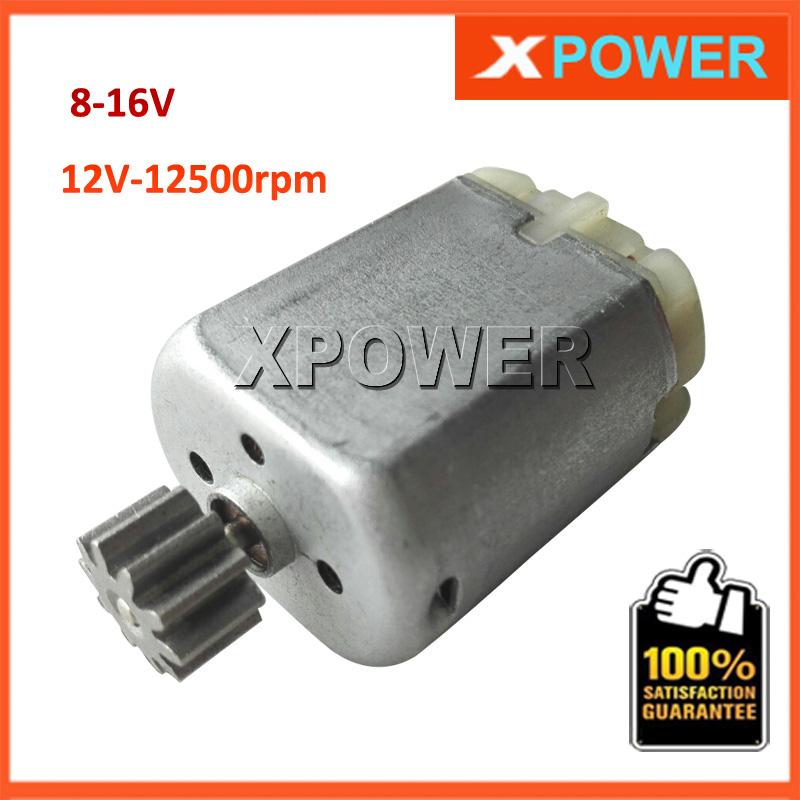 Fc-280pc 22125 электрический
