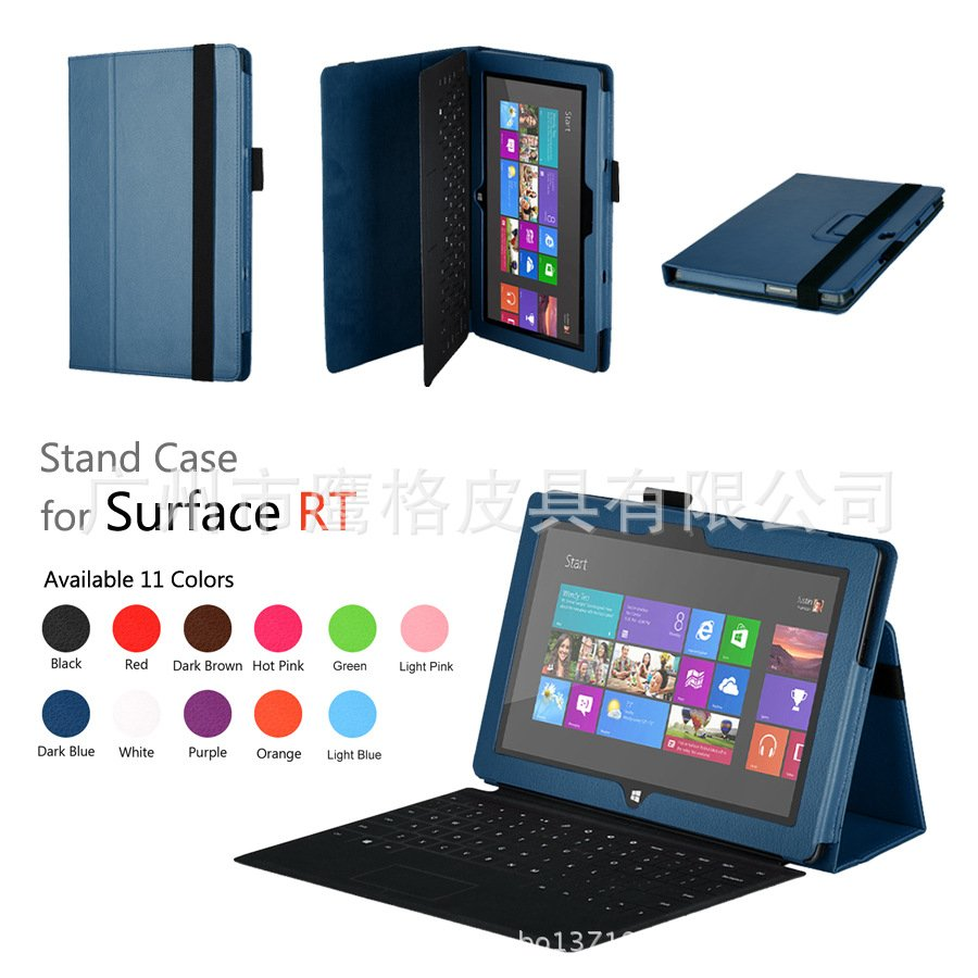 DHL Free Shipping ;Tablet Cover For Microsoft Windows surface RT 1 2 Stand Leather case ;surface case supplier ;(China (Mainland))