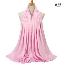 2019 Новое поступление, гладкий матовый сатиновый шарф, шали, однотонные, однотонные, сатиновый хиджаб кашне в мусульманском стиле/шарф, 32 цве...(China)