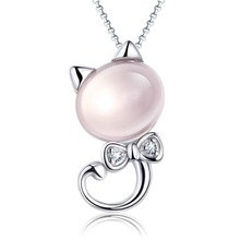 Pink Pearl Necklace (Cat Shape)