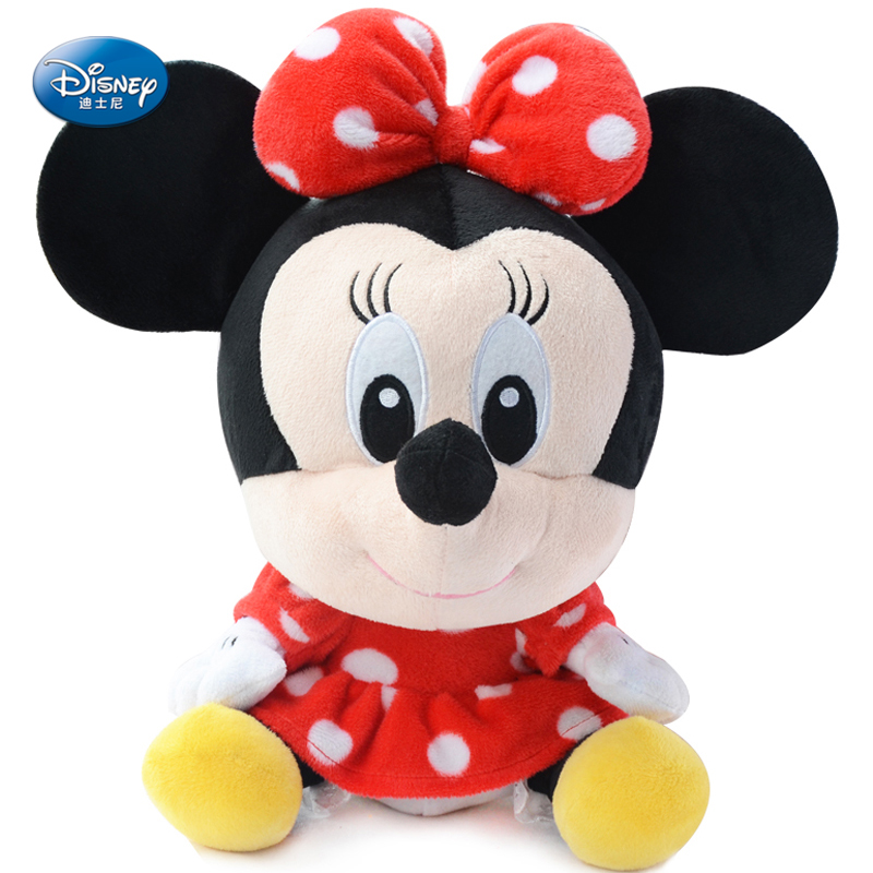 """Disney Minnie Mouse 19"""" inches Plush Huge head and Q edition Baby Stuffed Toy Kids Preferred quality assurance 47cm(China (Mainland))"""