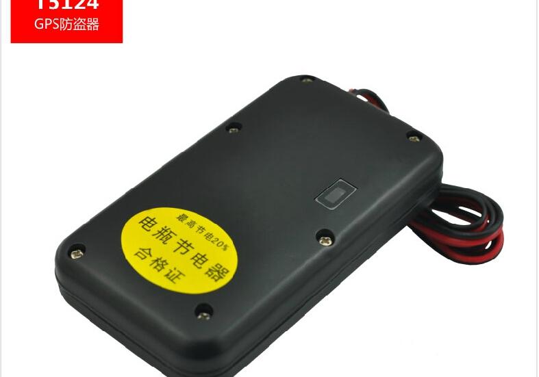 Mini tracker car gps tracker car alarm locator value Recommended(China (Mainland))