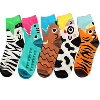 2016 Rushed Limited Casual Minion Socks For Cartoon Cotton Calcetines Character Meias Women's Animal Socks