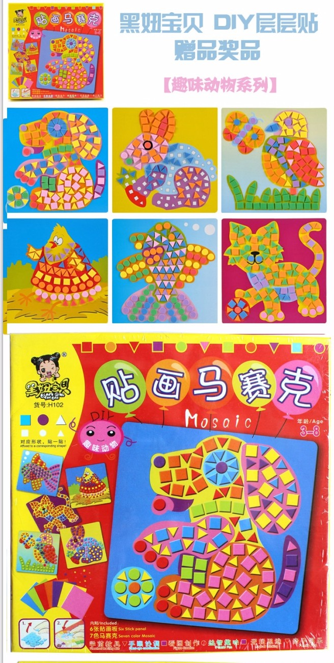 6 Designs per Set Kids EVA Mosaic Stickers Kids Art Crafts DIY Animal Transport 3D Educational Puzzle Toys for Children