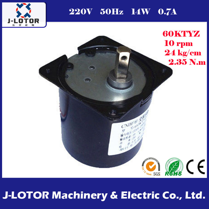 Compare Prices On Permanent Magnet Synchronous Motor Online Shopping Buy Low Price Permanent