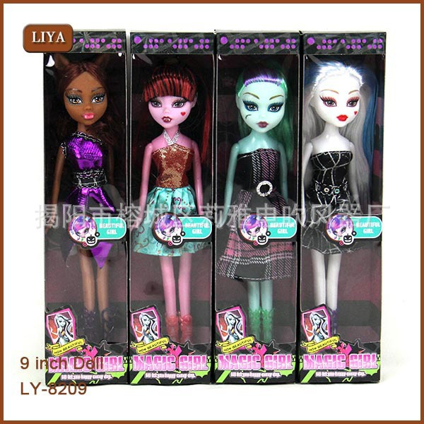 2015 Best sale monsters inc high dolls 4pcs/lot free shipping<br><br>Aliexpress