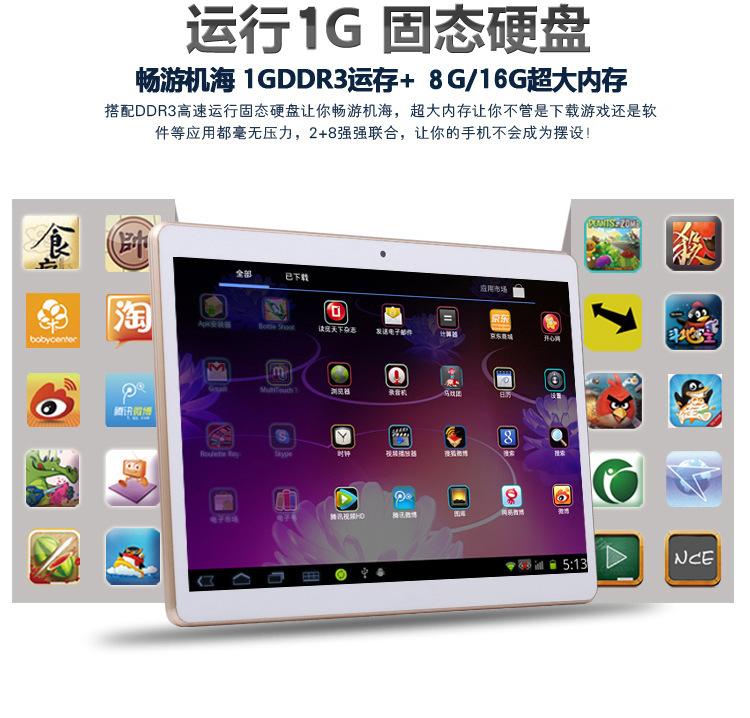 "Hot !!9.7"" MTK6582 Android 4.4 dual sim 3G GSM phone call tablet pc 1GB/8GB 5000mAh Quad Core Dual Camera GPS Bluetooth FM Wifi(China (Mainland))"