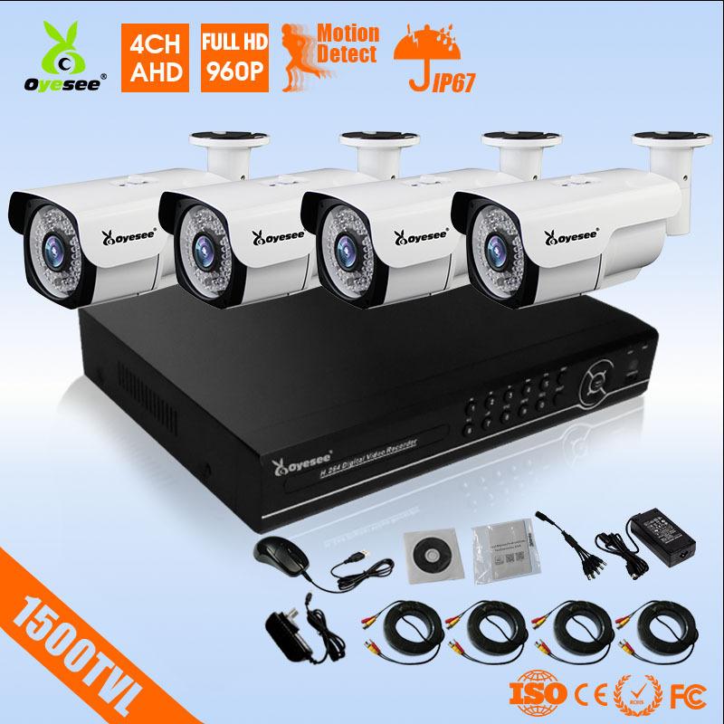 1500TVL cctv camera kit 960p AHD motion detect IP67 waterproof AHD surveillance camera 1pc 4CH H.264 AHD DVR kit 4 AHD kit(China (Mainland))