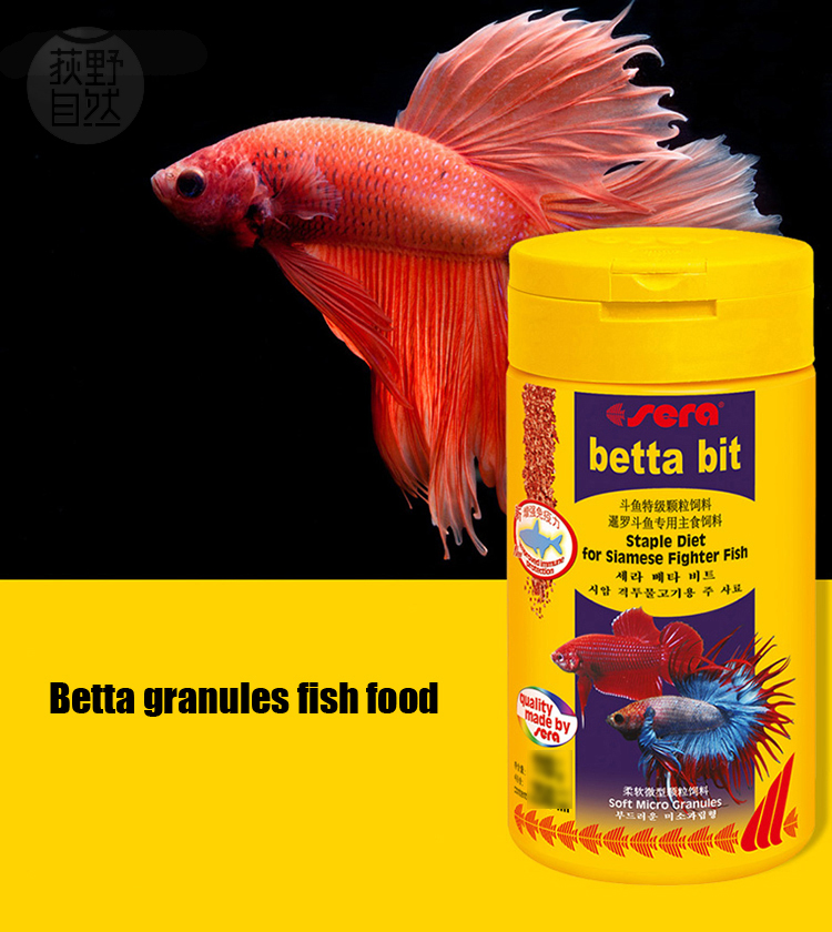 Online buy wholesale organic fish food from china organic for Betta fish diet