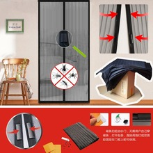 2015Newest Door Net Netting Mesh Screen Insect Fly Bug Mosquito Insect Fly Bug Mosquito Door Net Netting Mesh Screen(China (Mainland))