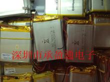 3.7 В литий-полимерная батарея 424768 1500 мАч навигации для мобильных устройств PSP электронных книг