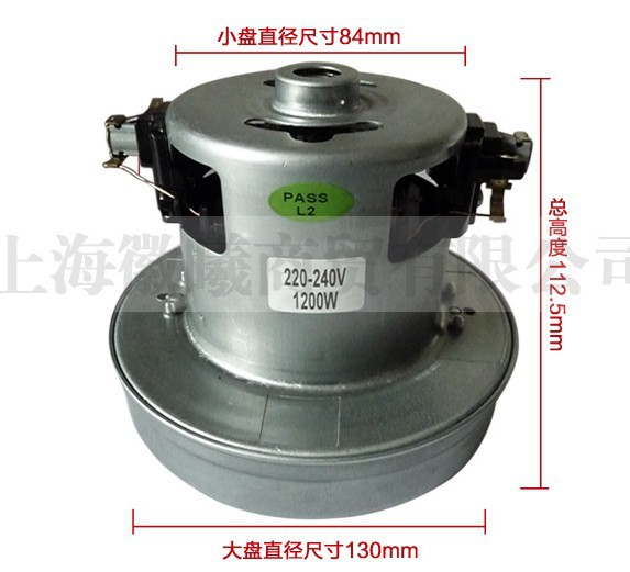 220v 1200w Copper vacuum cleaner motor Fit for philips for karcher for electrolux for ecovacs Vacuum Cleaner part NEW 2014(China (Mainland))