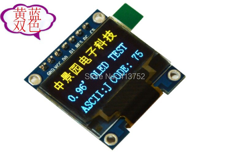 """5PCS Yellow, blue double color and white 128X64 0.96 inch OLED LCD LED Display Module For Arduino 0.96"""" IIC SPI Communicate(China (Mainland))"""