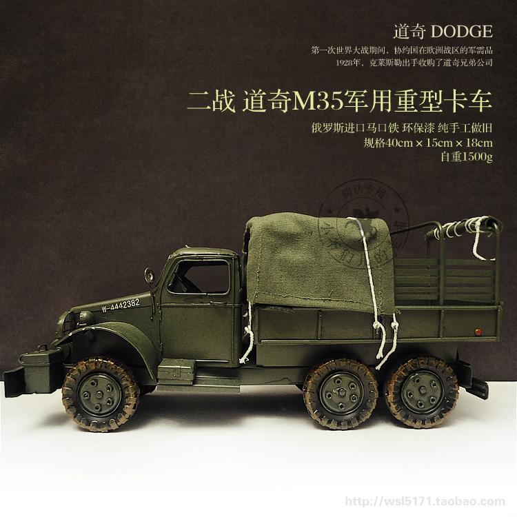 Metal car model handmade vintage tieyi dodge m35 round the world war ii truck decoration(China (Mainland))