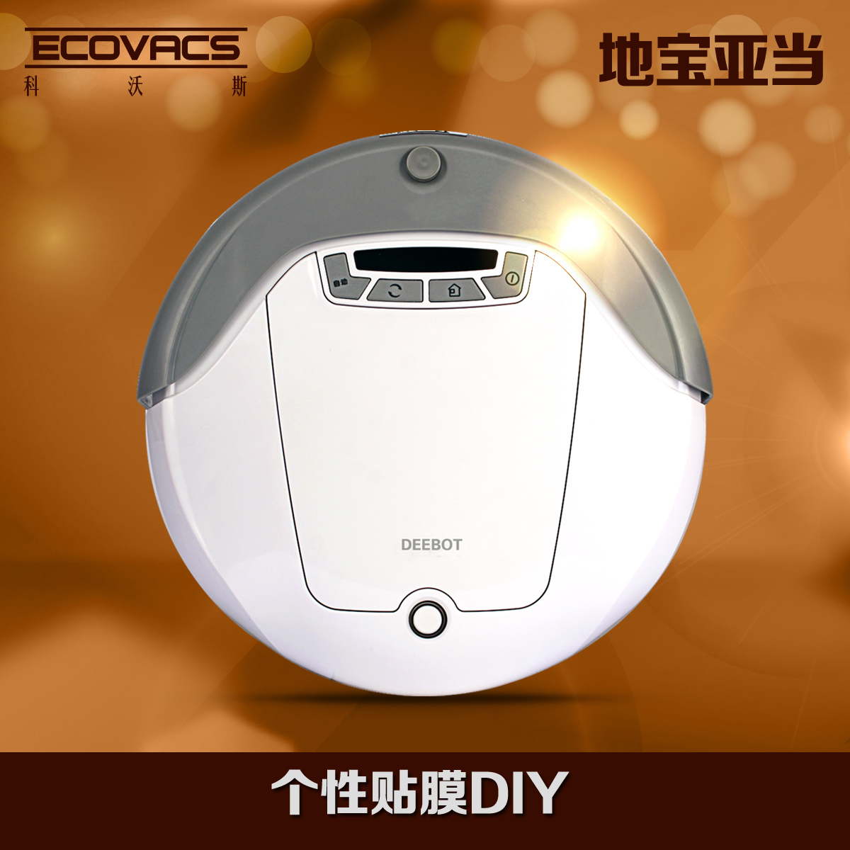 Ranunculaceae worsley t5 household intelligent fully-automatic sweeper robot vacuum cleaner robot(China (Mainland))