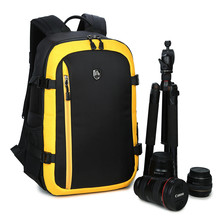 Buy 2017 New Waterproof Camera Backpack SY-01 Camera Photo Backpack Photo Bag Canon 5D 7D 600D Nikon D7100 D7200 for $66.06 in AliExpress store